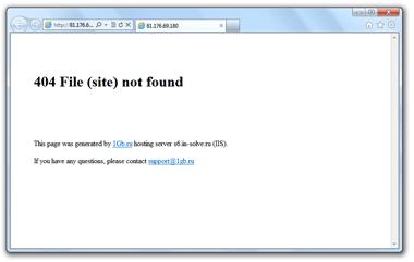 1Gb ru - 404 File (site) not found