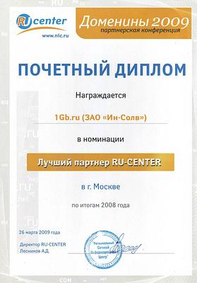 помощь бесплатная регистрация домена